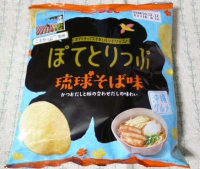 ぽてとりっぷ 琉球そば味