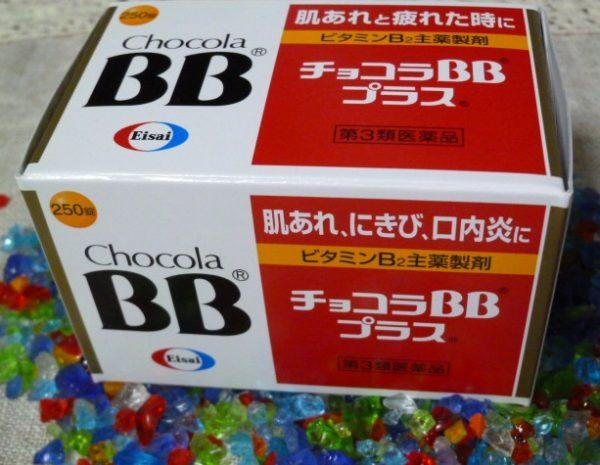 チョコラBB 外箱