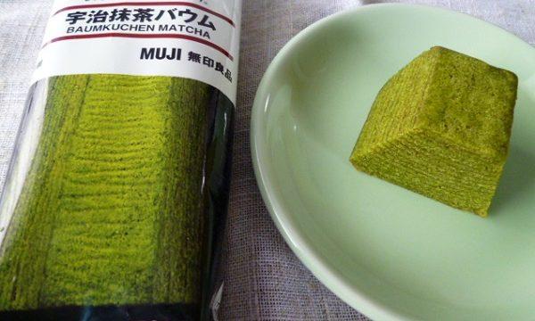 無印良品 宇治抹茶バウム