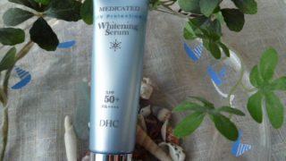DHC 薬用ホワイト二ングセラムUV