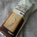 無印良品 バターバウム