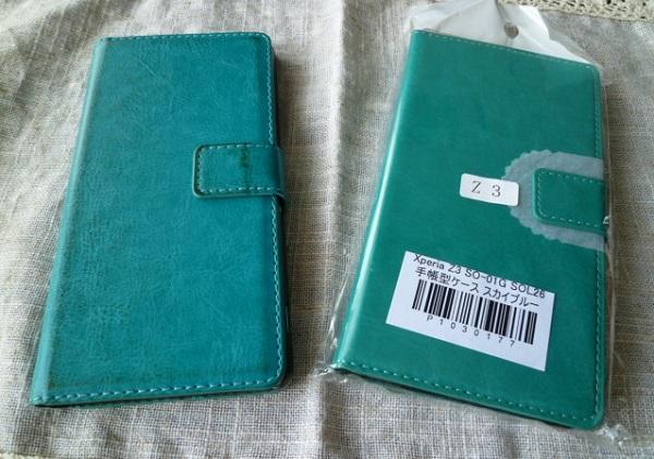 Xperia Z3 手帳型ケース