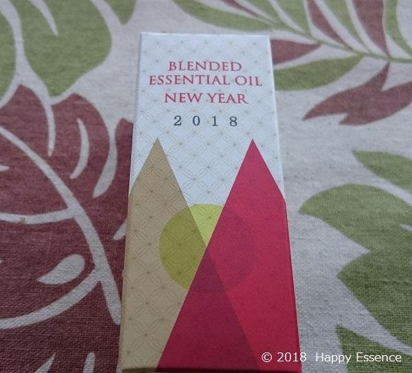 生活の木 福袋限定ブレンド NEW YEAR
