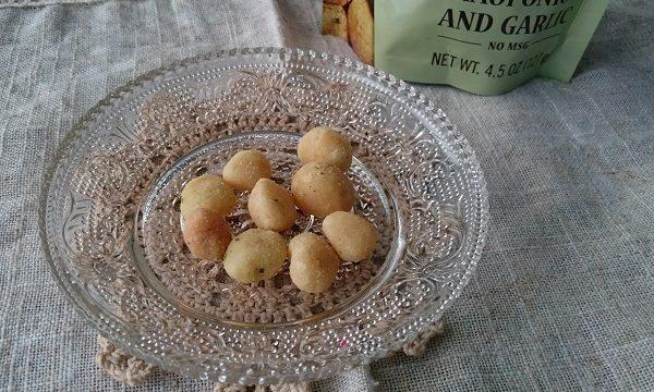 ハワイアンホースト マカデミアナッツ