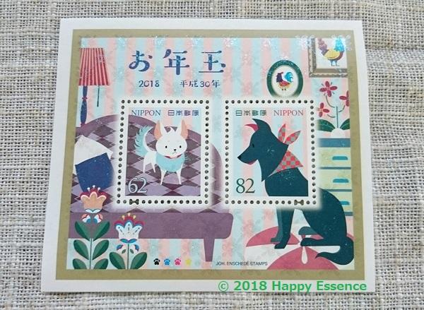 平成30年 切手シート