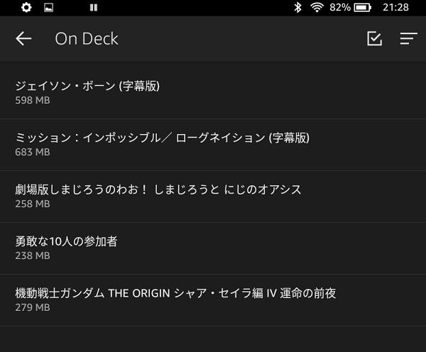 ストレージ SDカード on deck
