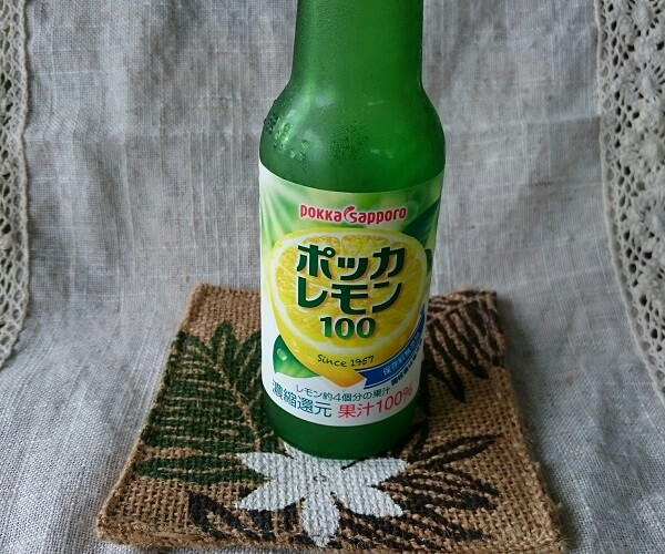 ポッカ レモン果汁